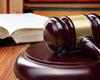 Σύνταγμα και δικαστική εξουσία: μια δύσκολη σχέση